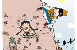 Olga och Stefan och indiankällan